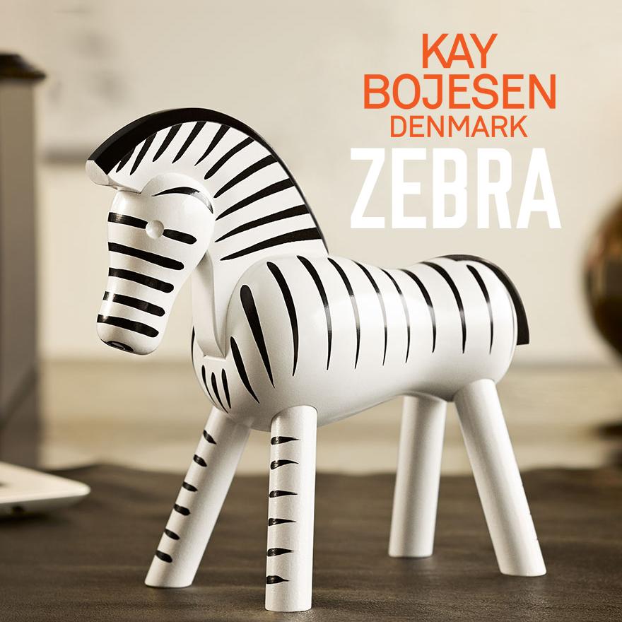 【Kay Bojesen Denmark/カイ・ボイスン】Zebra ゼブラカイボイスン/オブジェ/シマウマ/木製/玩具/ストライプ/デンマーク/39421/ベトナム【コンビニ受取対応商品】
