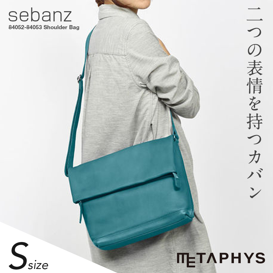 【METAPHYS│メタフィス】sebanz/セバンズ 口折れショルダーバッグS 84053 約660gShoulder bag/姫路レザー/天然皮革素材/レディース/メンズ/斜めがけ