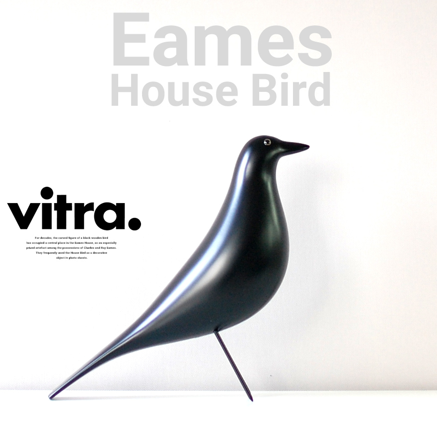 店舗クーポン発行中!【Vitra】Eames House Bird《ブラック》イームズ ハウスバード ヴィトラ/オブジェ/置物/インテリア/Charles & Ray Eames/チャールズ&レイ・イームズ/鳥 コンビニ受取対応