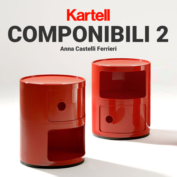 【kartell/カルテル】COMPONIBILI/コンポニビリ2  キャビネットアンナ・カスティッリ/リビング/オフィス/収納