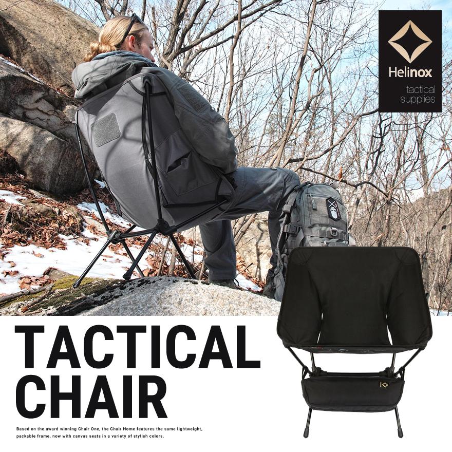【Helinox/ヘリノックス】Tactical Chair タクティカルチェアタクティカルサプライ/アウトドア/メンズ/ユニセックス/ピクニック【コンビニ受取対応商品】