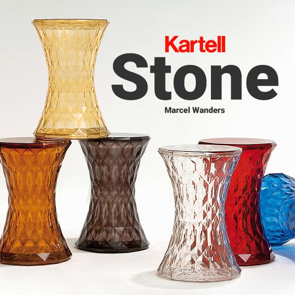 【kartell/カルテル】STONE/ストーン スツールマルセル・ワンダース/シンプル/椅子