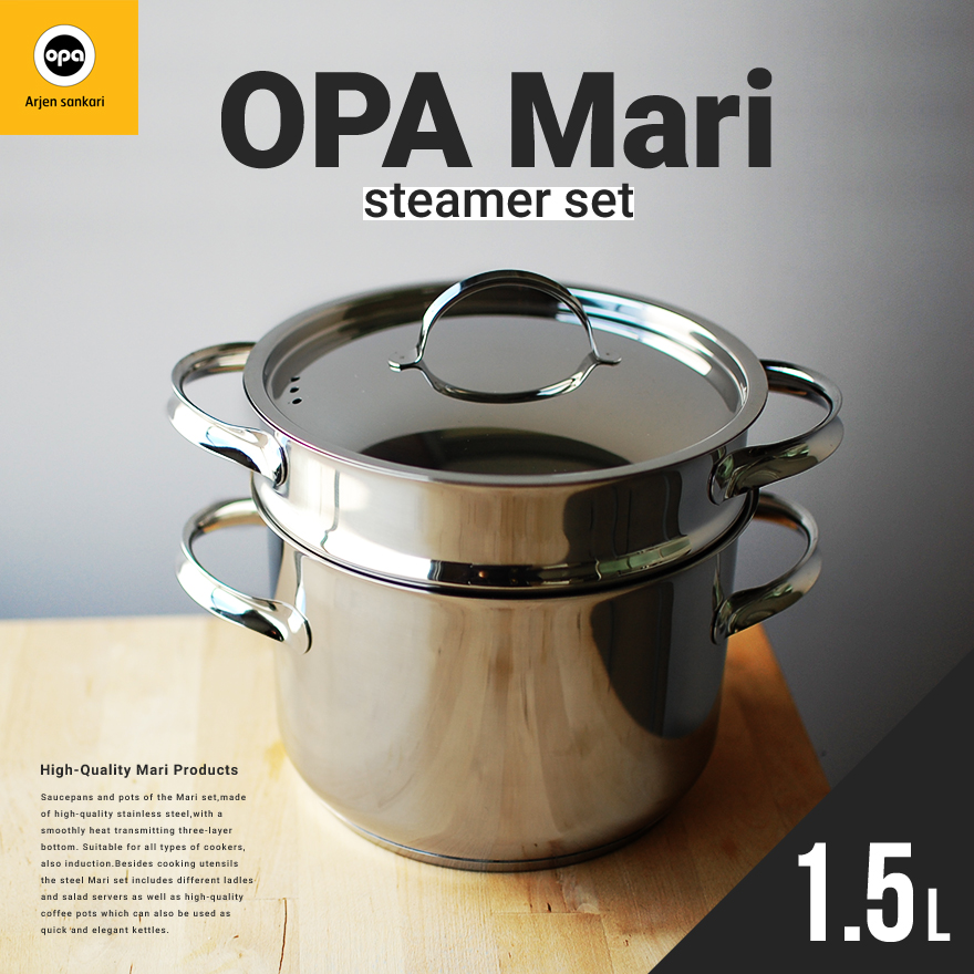 OPA オパ Mari/マリ スチーマーセット 1.5L蒸し器/ガス・IH対応/ステンレス/北欧 コンビニ受取対応