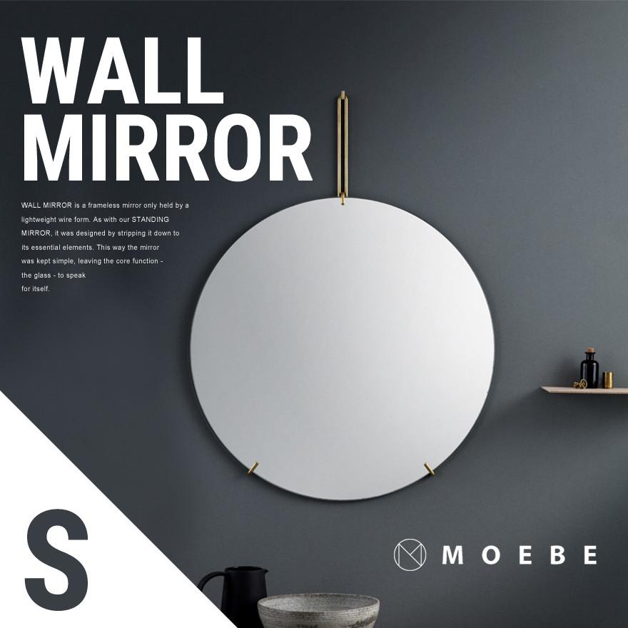 【MOEBE/ムーベ】WALL MIRROR ミラー 直径30cm鏡/ウォールミラー/丸型/壁掛け/ブラス/真鍮/ブラック/スチール/steel