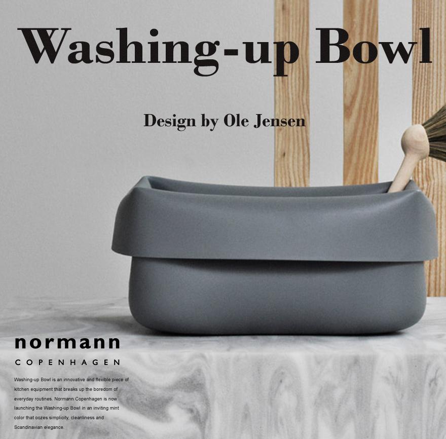 品質検査済 革新的で柔軟なキッチン用品 normann COPENHAGEN Washing-up Bowl Brush 洗いおけ コペンハーゲン 特価品コーナー☆ ウォッシングボウルブラシノーマン ゴムボウル 洗い桶