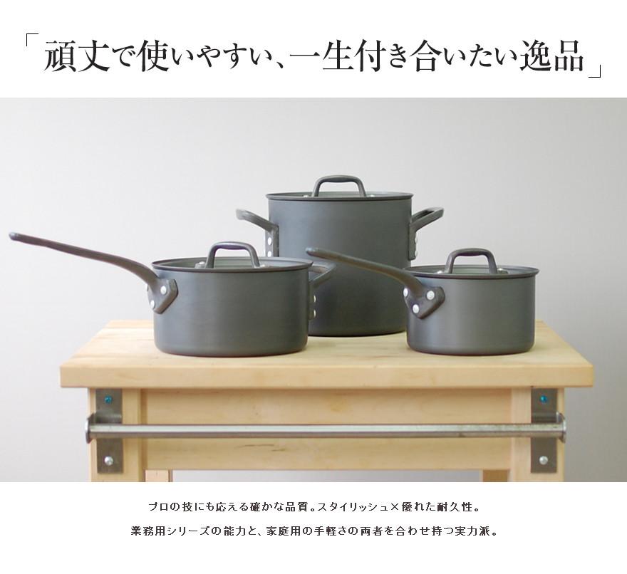 鍋 ソースパン 15cm ETOETOTEATO/エトエトテアトブラックxブラック アルミ SAUCE PAN カレー 煮物 アルマイト加工/日本製