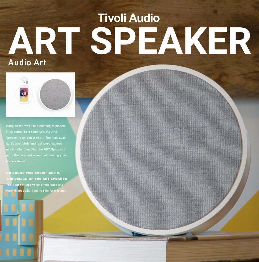 【Tivoli Audio チボリオーディオ】ArtOrb アート コンパクト Bluetooth スピーカー ブルートゥース/ ORB-1744-JP/ORB-1746-JP/ORB-1745-JP /ワイヤレス/オーディオ/WI-FI【コンビニ受取対応商品】