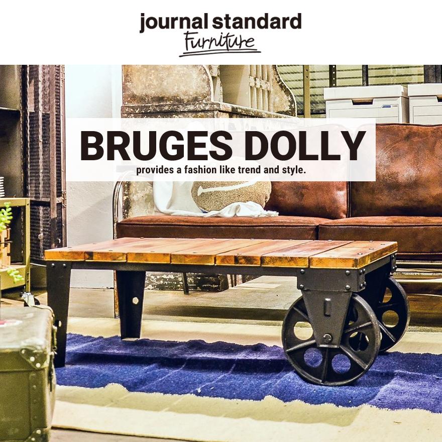 【ジャーナルスタンダードファニチャー】BRUGES DOLLY ブルージュ ドーリーテーブルjournal standard Furniture テーブル/ダイニング/リビング