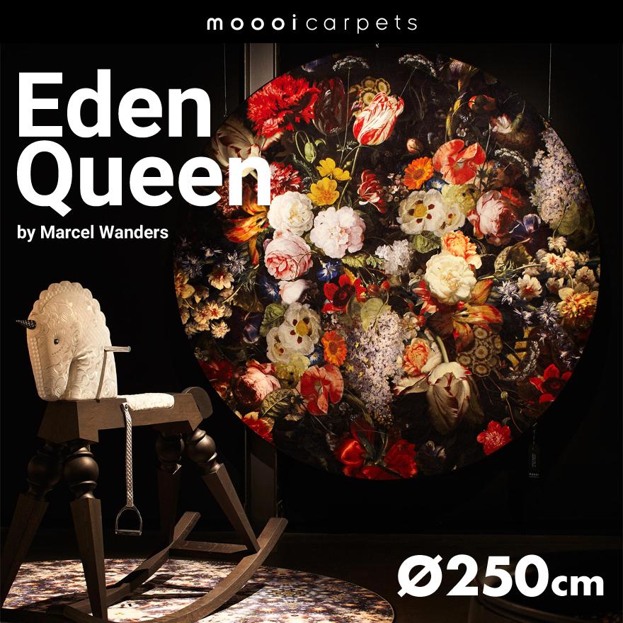 【代引不可】【moooi/モーイ】Eden Queen エデンクイーン カーペット ラウンド 250cmMarcel Wanders/マルセル・ワンダース/SFAC-EQ250/絨毯