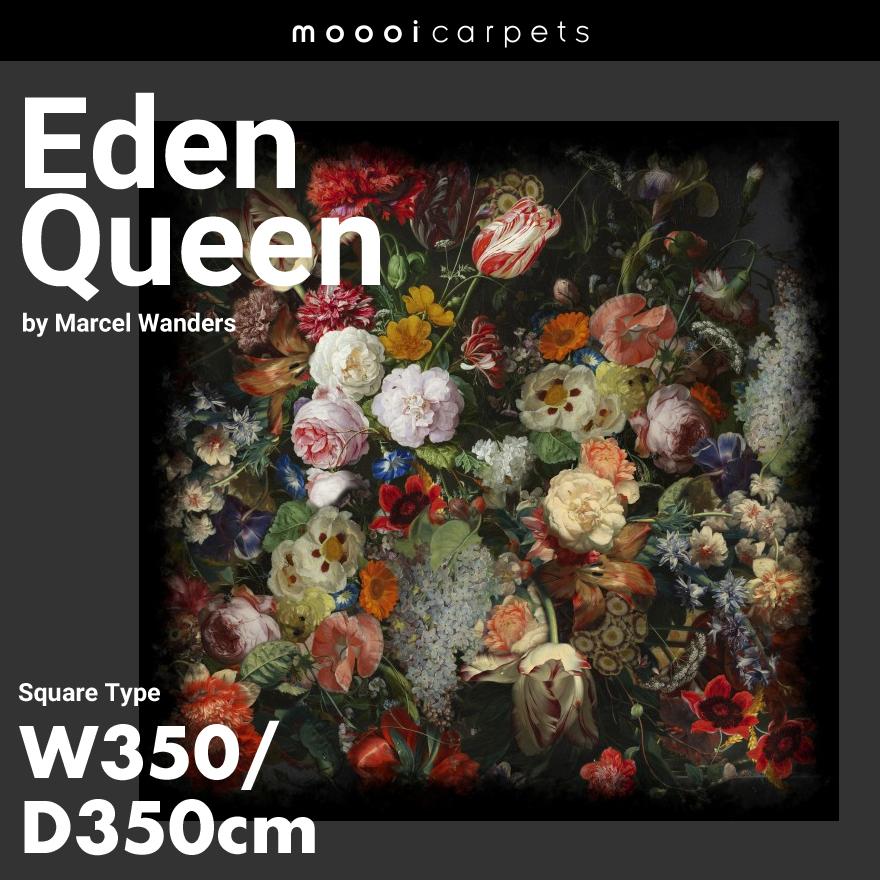 【代引不可】【moooi/モーイ】Eden Queen エデンクイーン カーペット スクエア 350×350cmMarcel Wanders/マルセル・ワンダース/SFAC-EQ350350/絨毯