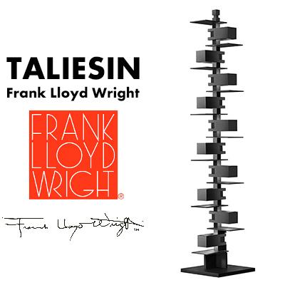 【代引き不可】Frank Lloyd Wright TALIESIN2 Blackフランク・ロイド・ライト タリアセン2 フロアランプ 照明 ライト 照明器具