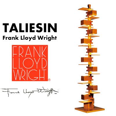 【代引き不可】Frank Lloyd Wright TALIESIN2 Cherryフランク・ロイド・ライト タリアセン2 フロアランプ 照明 ライト 照明器具