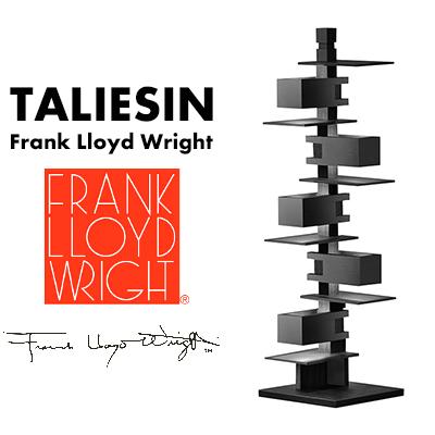 Frank Lloyd Wright TALIESIN3 Blackフランク・ロイド・ライト タリアセン3 フロアランプ 照明 ライト 照明器具