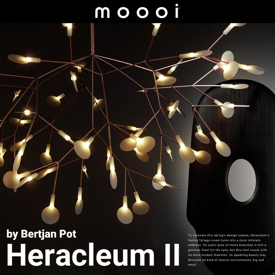【代引不可】【moooi/モーイ】Heracleum 2 ヘラクレウム2Bertjan Pot/SFHL-HERACLEUM2E/ペンダントライト