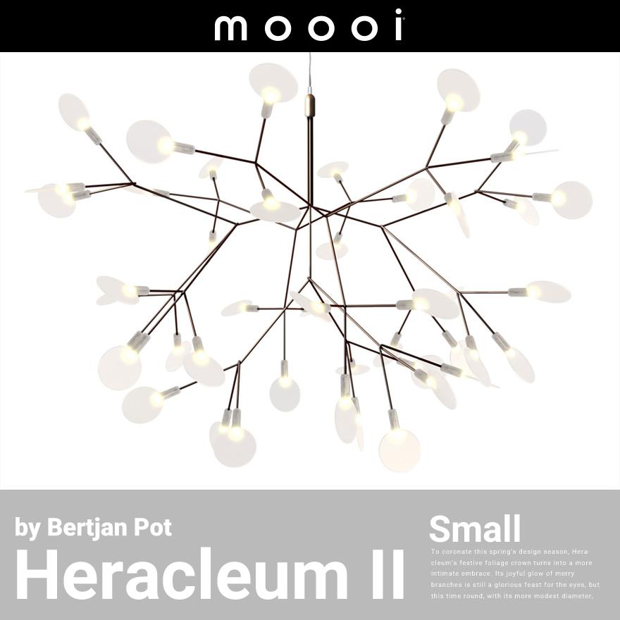 【代引不可】【moooi/モーイ】Heracleum 2S ヘラクレウム2SBertjan Pot/SFHL-HERACLEUM2ES/ペンダントライト