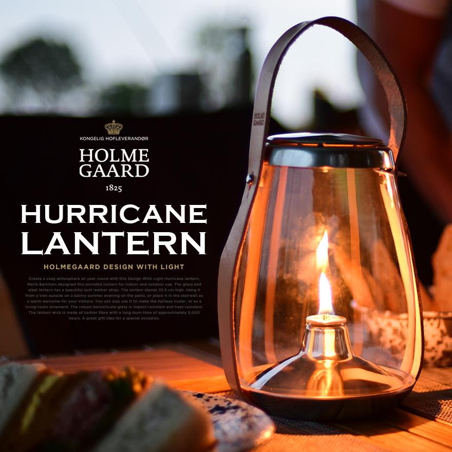【HOLMEGAARD】ハリケーンランタン 4343541 HURRICANE LANTERN ホルムガードオイルランタン/テーブルランプ/キャンプ/北欧 コンビニ受取対応