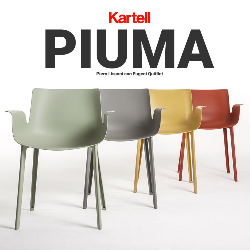 【kartell/カルテル】PIUMA/ピウマダイニングチェア/Piero Lissoni/SFCH-K5802/椅子/4本足
