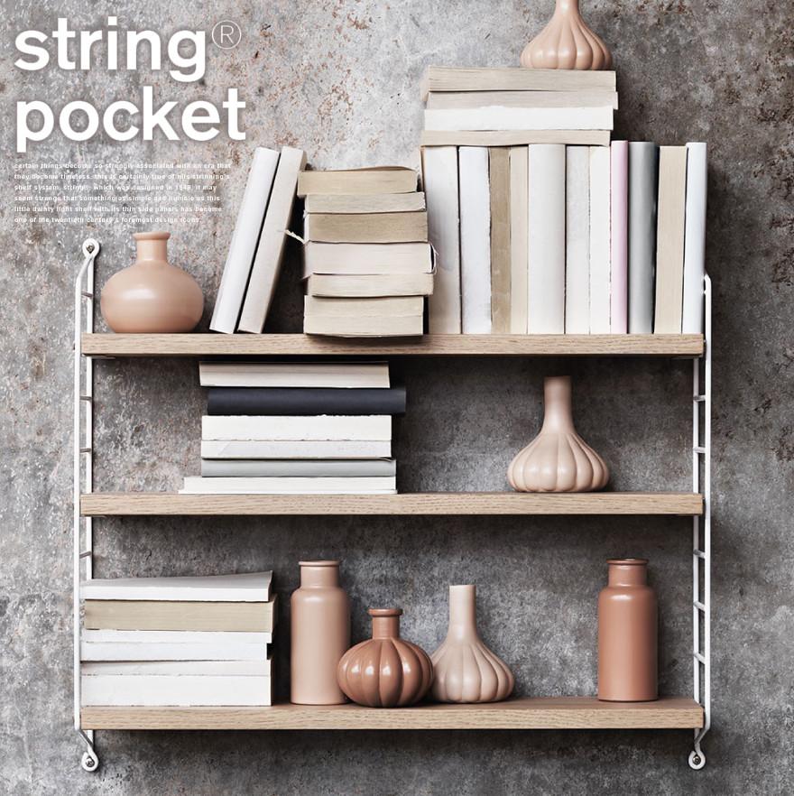 評価 〈カレンダーキャンペーン対象商品〉 String Pocketストリングポケット ご予約品 木製 シェルフ 本棚 ストリングシェルフ 棚 収納 リビング