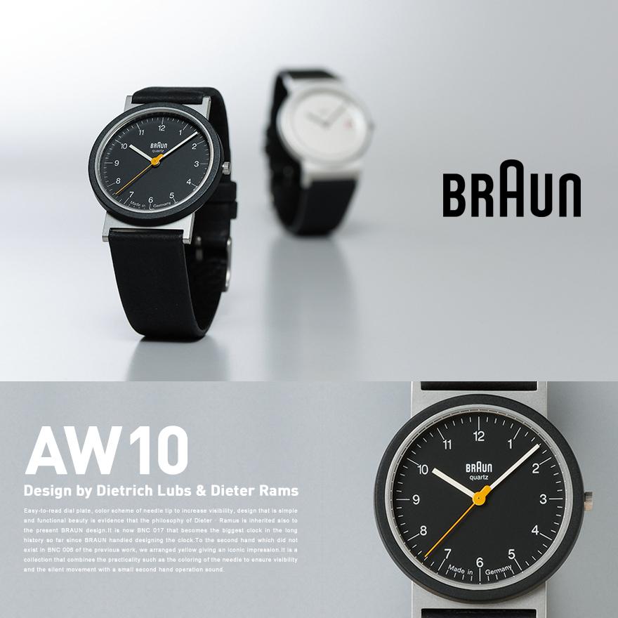 【BRAUN ブラウン】BRAUN Watch AW10腕時計/ウォッチ/ビジネス/メンズ/ドイツ【コンビニ受取対応商品】