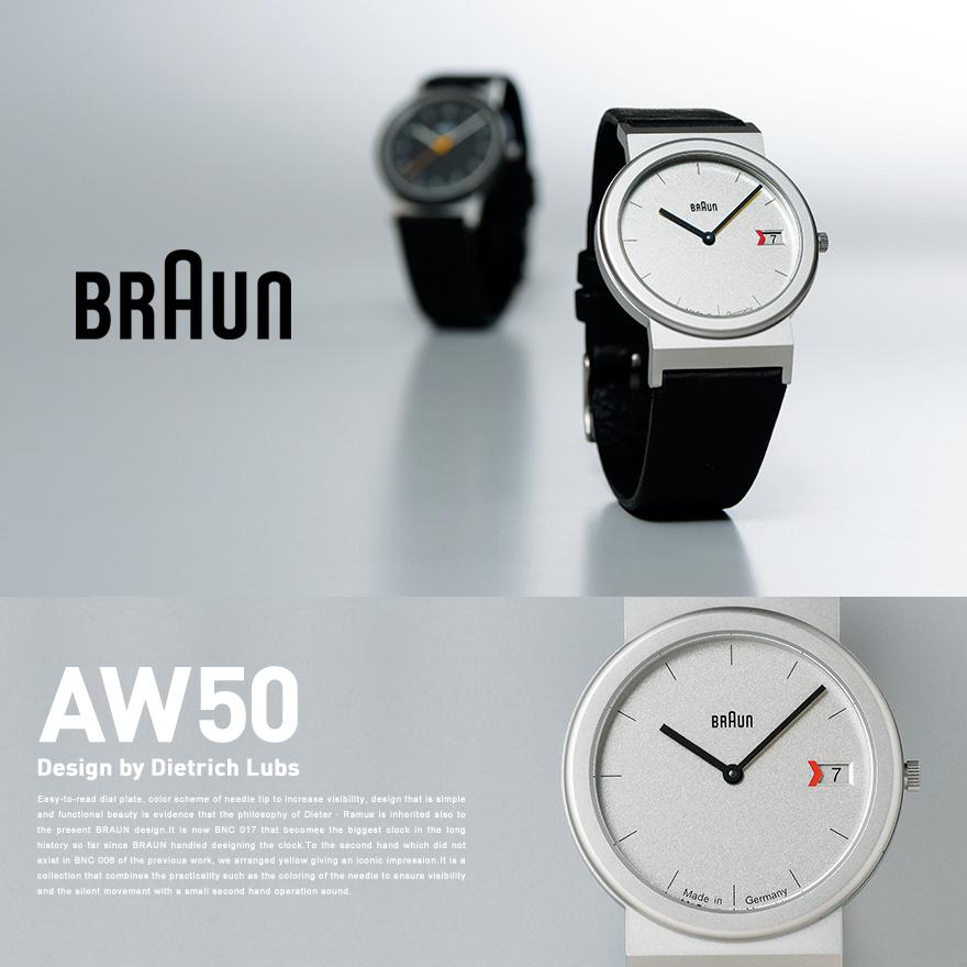 【BRAUN ブラウン】BRAUN Watch AW50腕時計/ウォッチ/ビジネス/メンズ/ドイツ【コンビニ受取対応商品】