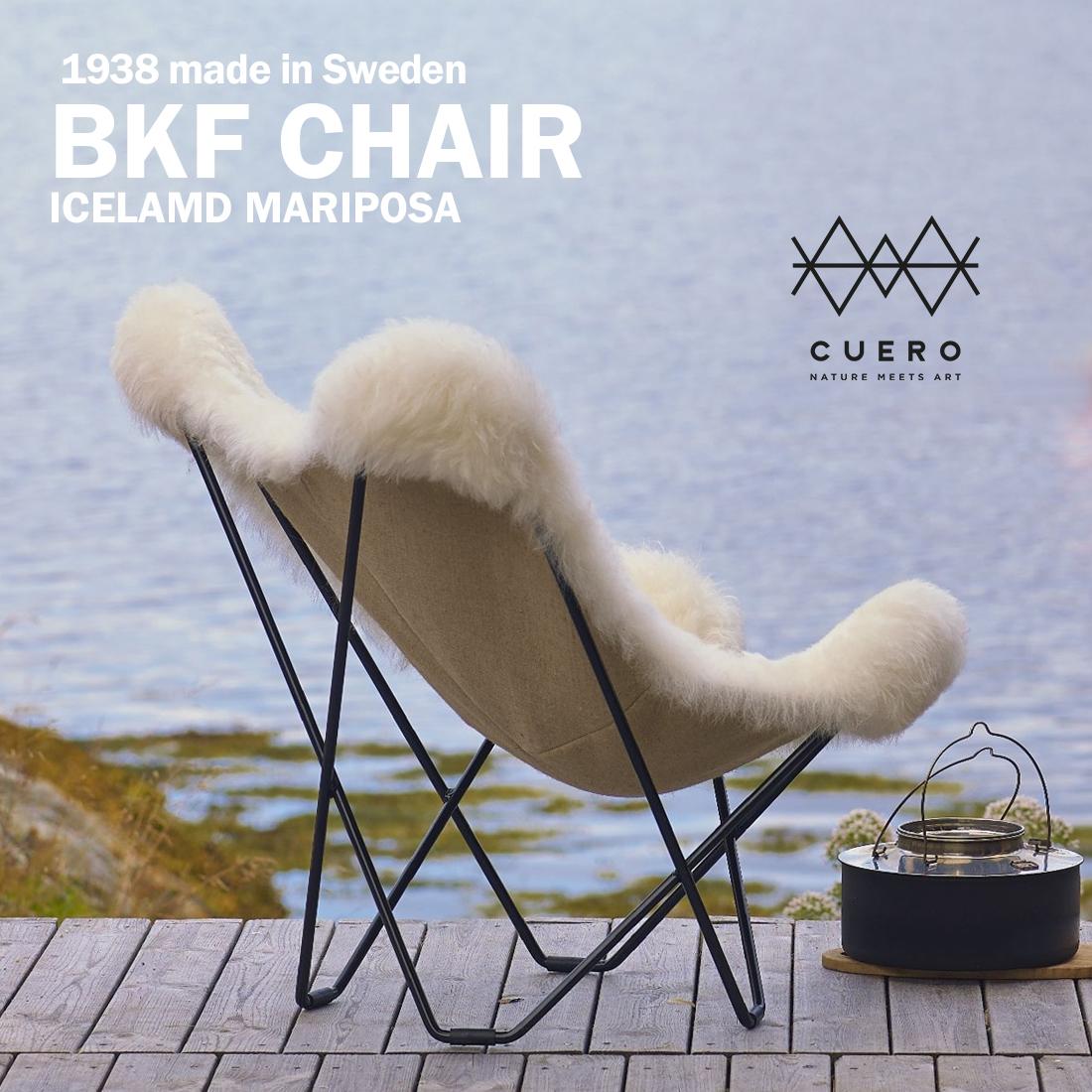 cuero キュエロ BKF CHAIR ICELAMD MARIPOSA ビーケーエフチェア アイスランド マリポサ BKFチェア ミッドセンチュリー スウェーデン クエロ Knoll バタフライチェア