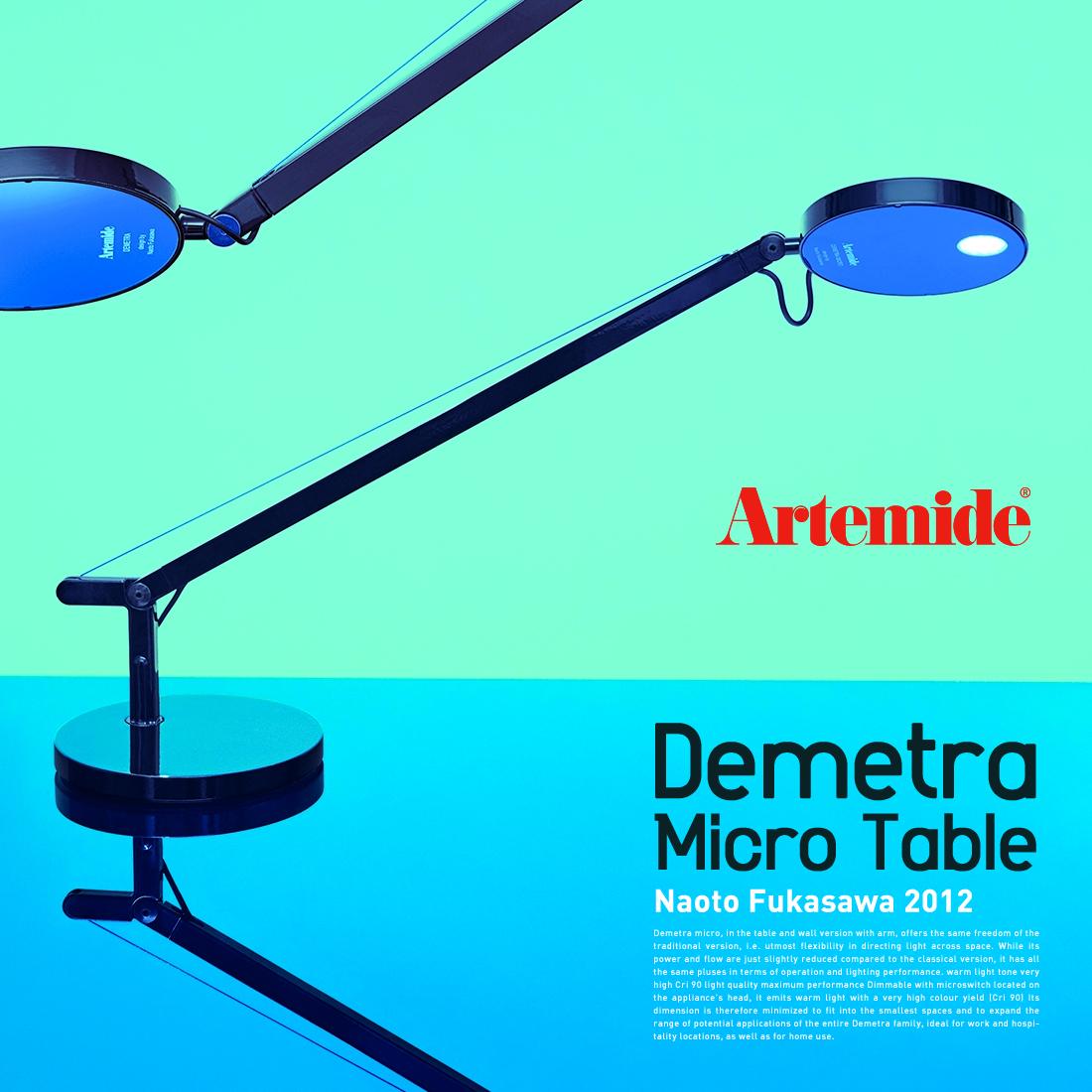 【Artemide アルテミデ】Demetra Micro Table デメトラ ミクロ テーブルランプ ライト 照明 スチール アルミ リビング キッチン ダイニング スタンドライト 卓上