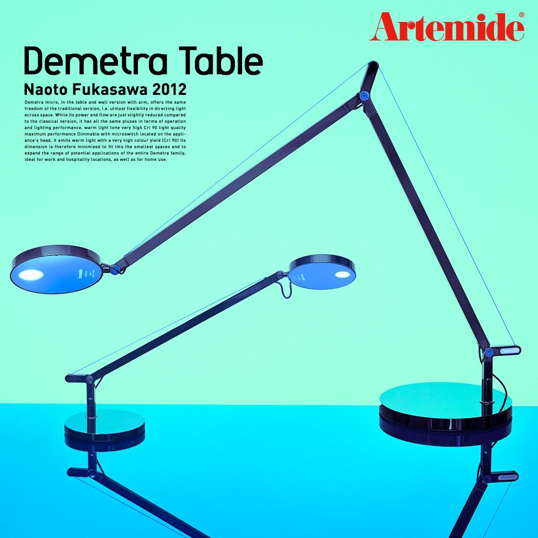 【Artemide アルテミデ】Demetra Table デメトラ テーブルランプ ライト 照明 スチール アルミ リビング キッチン ダイニング スタンドライト 卓上