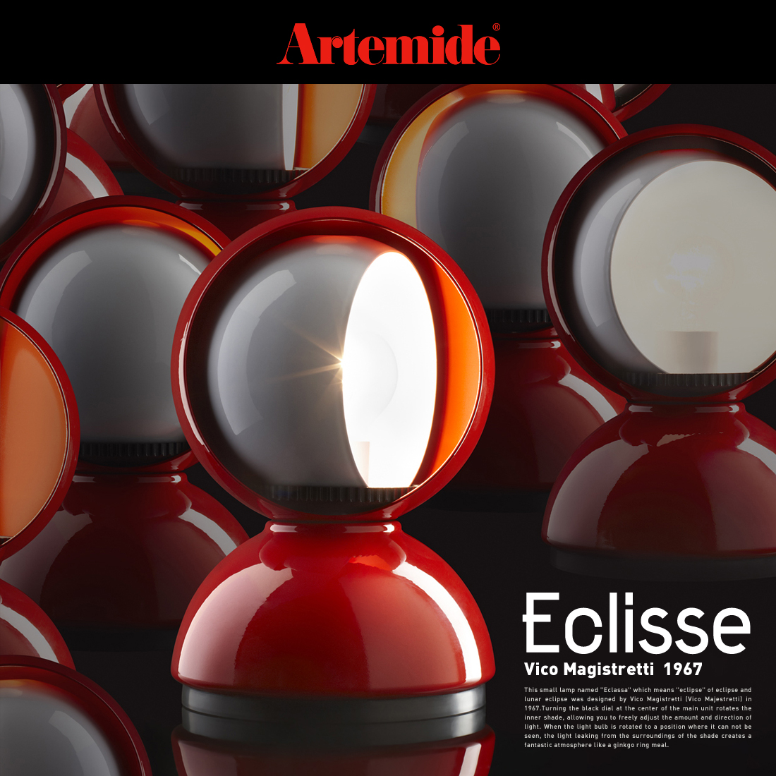 【Artemide アルテミデ】ECLISSE エクリッセ テーブルランプ ライト 照明 リビング キッチン ダイニング スタンドライト 卓上