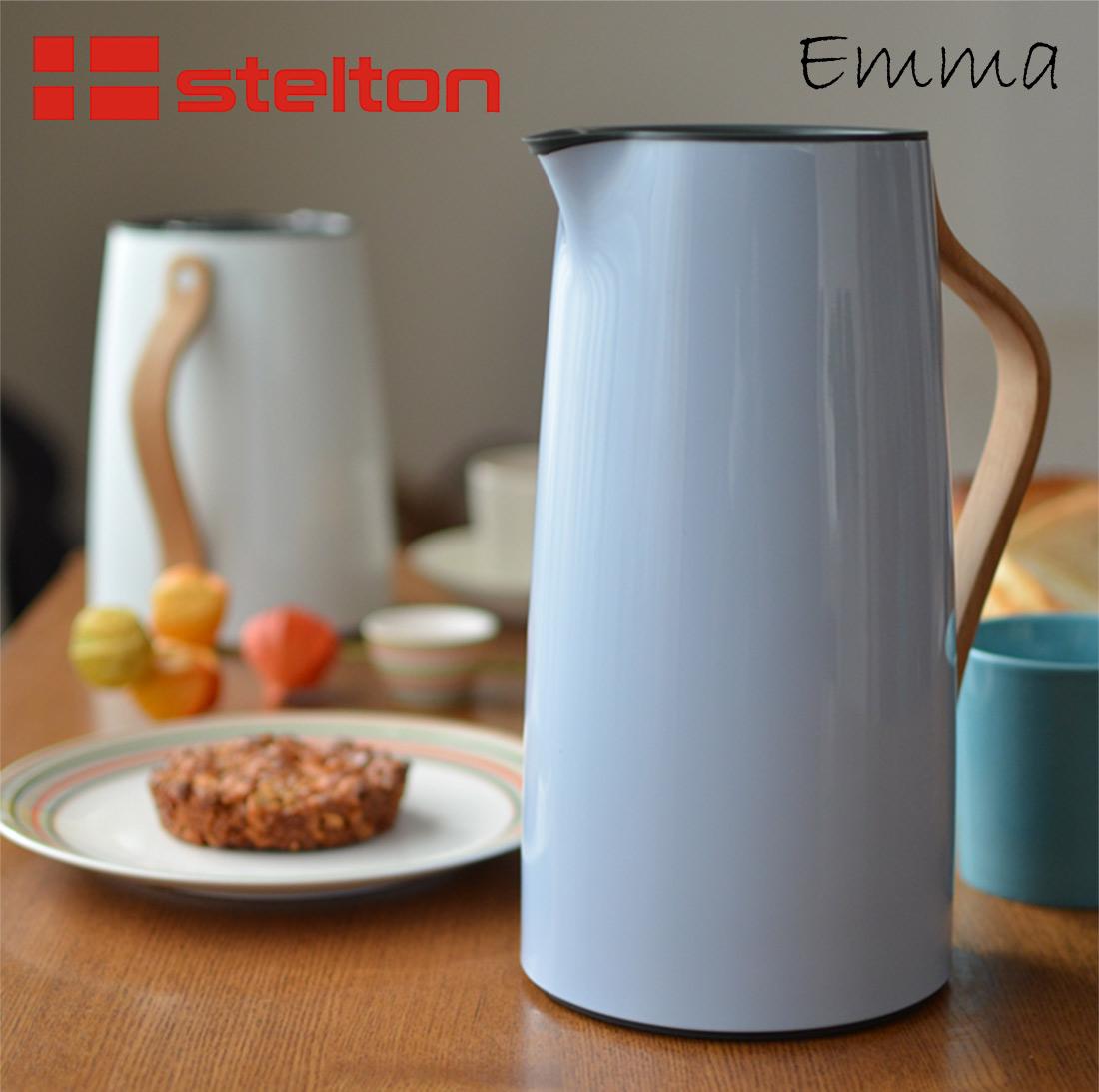 【Stelton/ステルトン】Emma/エマ バキュームジャグ Tea 1L & Coffee 1.2Lエンマ 魔法瓶 水筒 ジャグ 北欧 コンビニ受取対応