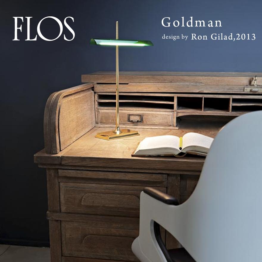 【店舗クーポン発行中】〇〇【FLOS/フロス】 Goldman ゴールドマン テーブルランプRon Gilad/ロンジラッド/テーブルライト/照明/デザイナーズ