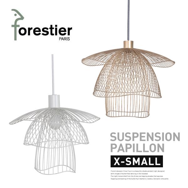【FORESTIER/フォレスティア】SUSPENSION PAPILLON X-SMALL サスペンション パピオン エクストラ スモールライト/照明/リビング/キッチン/ダイニング/ELISE FOULIN/エリス・フアン