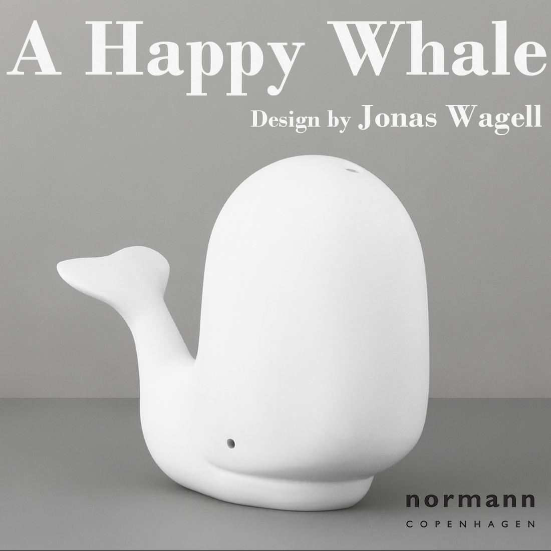 【normann COPENHAGEN】Happy Whale ハッピーホエールくじら/置物/インテリア/ノーマン コペンハーゲン/装飾/クジラ【コンビニ受取対応商品】
