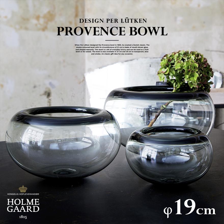 【HOLMEGAARD ホルムガード】PROVENCE BOWL プロヴァンス 19cmボウル 小物入れ ガラス インテリア 北欧 PER LUTKEN コンビニ受取対応