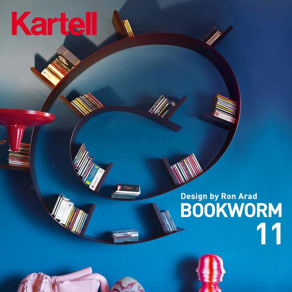 ●●【kartell/カルテル】BOOKWORM ブックワーム11(ブックエンド11個)本棚/ロン・アラッド/フレキシブル/組み立て式/シェルフ
