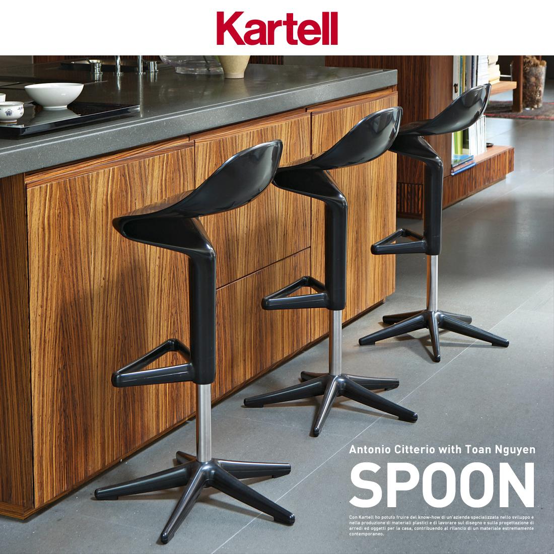 【kartell/カルテル】 SPOON スプーンスツール/椅子/イス/ポリプロピレン/ダイニング/チェア