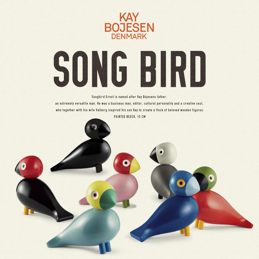 【Kay Bojesen Denmark/カイ・ボイスン】Songbird ソングバードカイボイスン/オブジェ/鳥/木製/玩具/カラフル/デンマーク/39421/ベトナム コンビニ受取対応