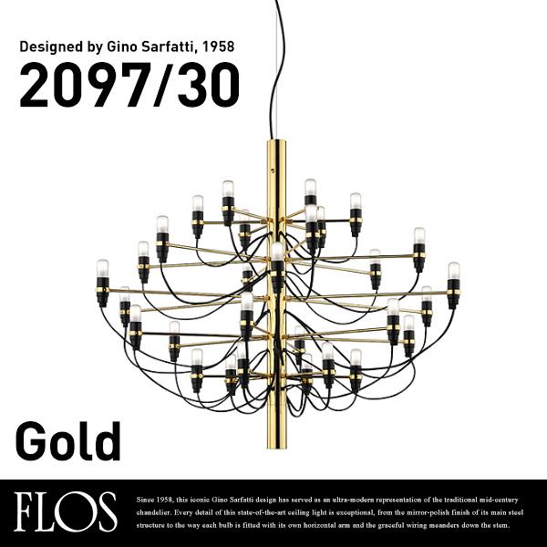 【代引き不可】FLOS MOD.2097 30lights Brass フロス ブラス真鍮 シャンデリア 30灯 Gino Sarfattiジノ サルファッティ/ペンダントライト/ブラス/ゴールド