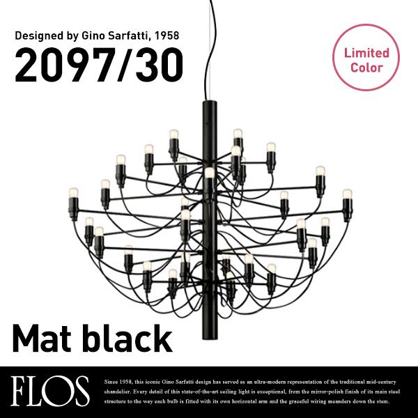【代引き不可】FLOS MOD.2097 30lights matt black フロス マットブラック シャンデリア 30灯 Gino Sarfattiジノ サルファッティ ペンダントライト スティール