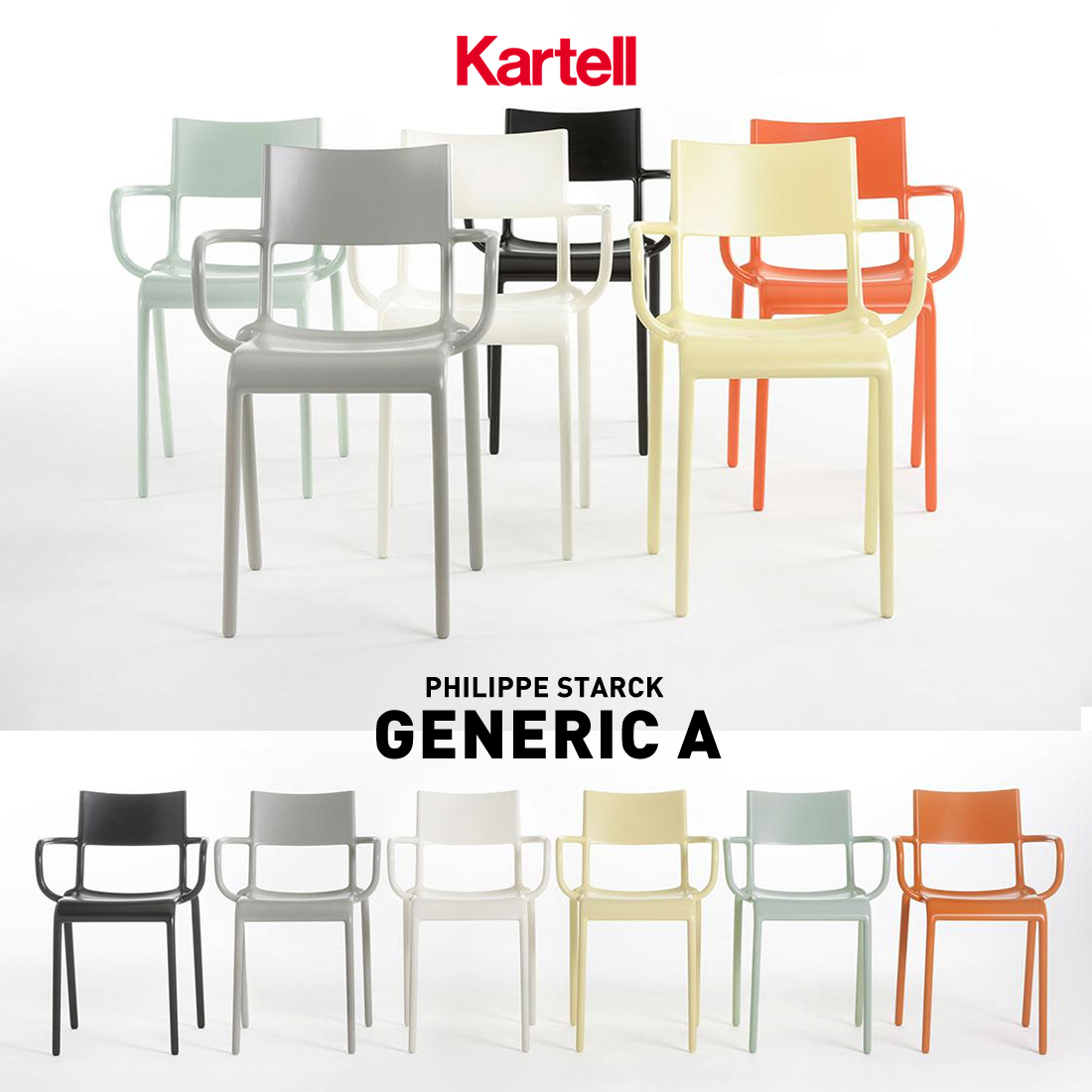 【kartell カルテル】Generic A ジェネリックAフィリップ・スタルク SFCH-K5814 スタッキング可 椅子 4本足 アームチェア