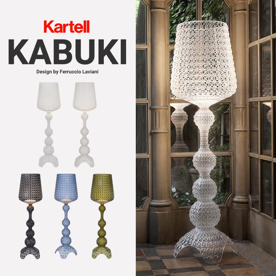 【kartell/カルテル】KABUKI/カブキ フロアランプ代引不可/組み立て式/LED/Ferruccio Laviani/フェルーチョ・ラヴィアーニ/シンプル/ライト/照明, 注文割引:922bb6a9 --- sunward.msk.ru