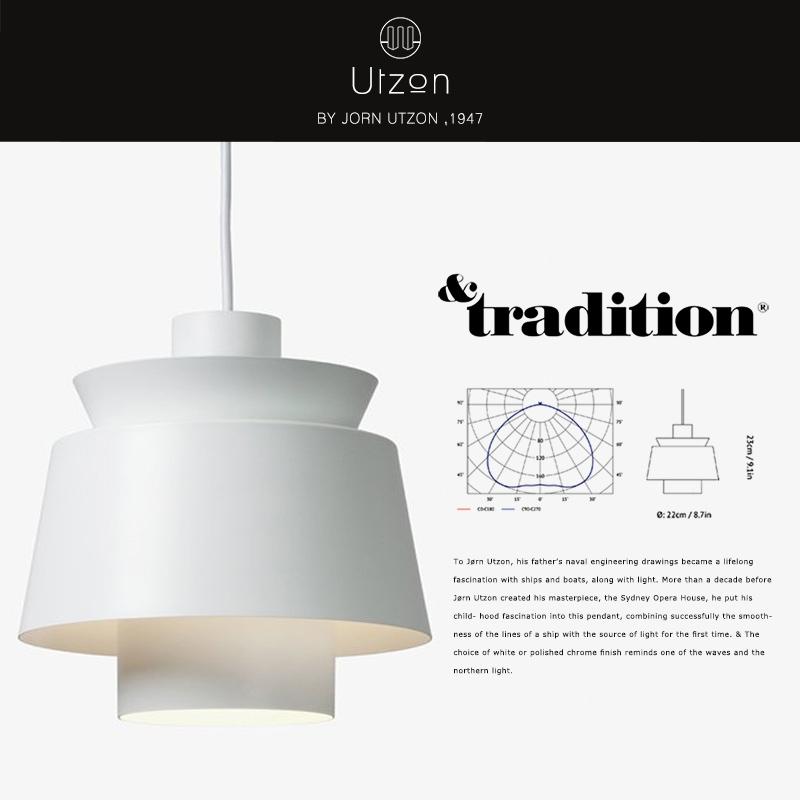 【&TRADITION/アンドトラディション】UTZON ウッツォン ペンダントライト ホワイト UtzonPendant&Tradition/アンドトラディッション/ライト/照明/リビング/キッチン/ダイニング/Denmark/クラッシック/JORN UTZON