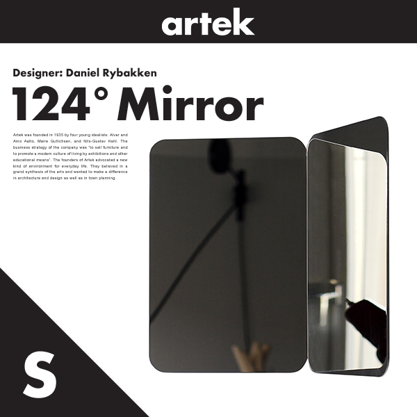 【artek アルテック】124° MIRROR(124° ミラー)S スモール鏡 北欧 フィンランド インテリア 洗面所 バスルーム