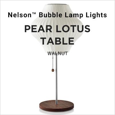 【店舗クーポン発行中】NELSON BUBBLE LAMP ネルソン・バブルランプ NELSON PEAR LOTUS TABLE ネルソン ペア ロータス テーブル ウォルナットハーマンミラー ジョージネルソン George Nelson ミッドセンチュリー MOMA ハワードミラー ハーマン・ミラー イームズ