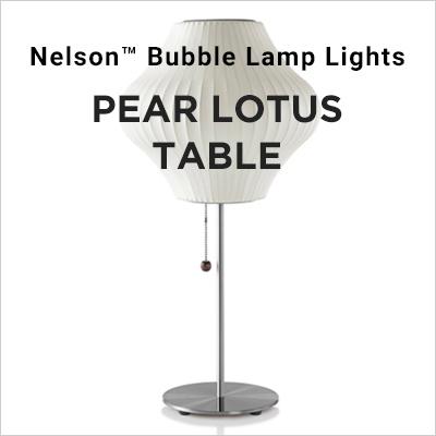 NELSON BUBBLE LAMP ネルソン・バブルランプ NELSON PEAR LOTUS TABLE ネルソン ペア ロータス テーブルハーマンミラー ジョージネルソン George Nelson ミッドセンチュリー MOMA ハワードミラー ハーマン・ミラー イームズ