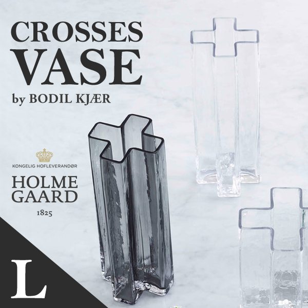 【HOLMEGAARD ホルムガード】Crosses Vase クロスベース Lサイズ花瓶 花器 水差し ガラス 北欧 【コンビニ受取対応商品】