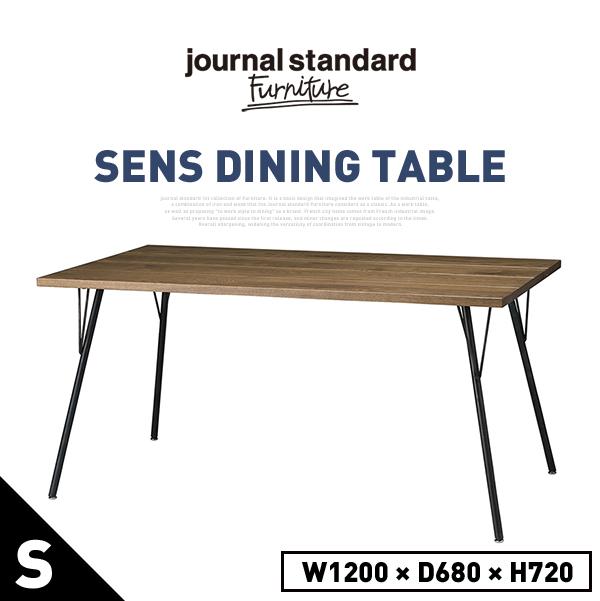 【店舗クーポン発行中】【ジャーナルスタンダードファニチャー】SENS DINING TABLE S サンク ダイニングテーブルjournal standard Furniture ジャーナルスタンダード ダイニング リビング