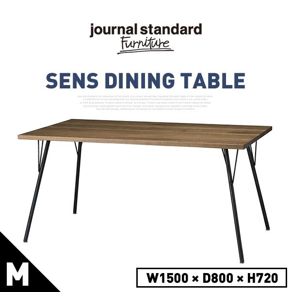 【店舗クーポン発行中】【ジャーナルスタンダードファニチャー】SENS DINING TABLE M サンク ダイニングテーブルjournal standard Furniture ジャーナルスタンダード ダイニング リビング