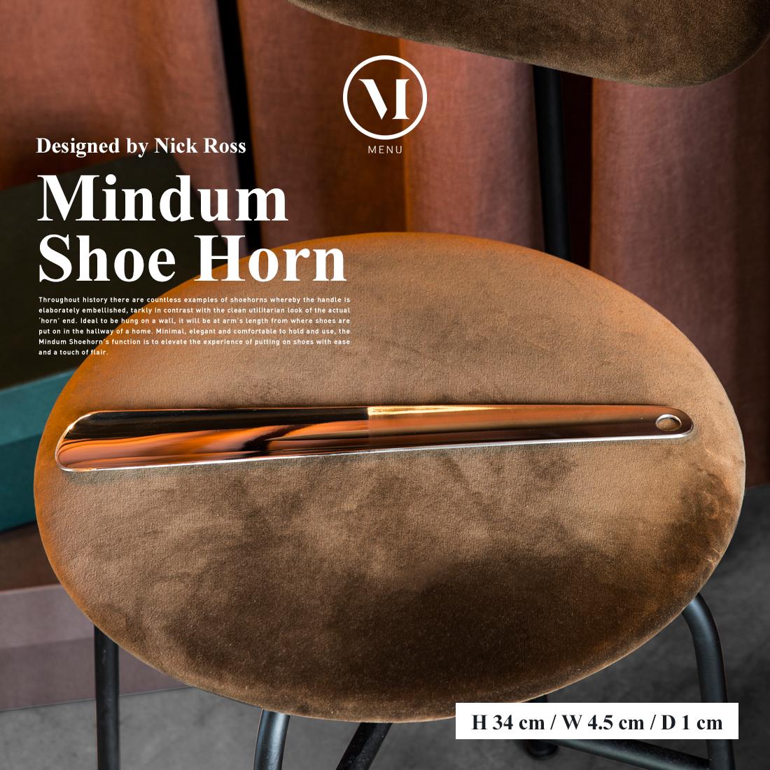 【menu メニュー】ミンダムシューホーン フック付き靴べら 靴ベラ 玄関 コンビニ受取対応