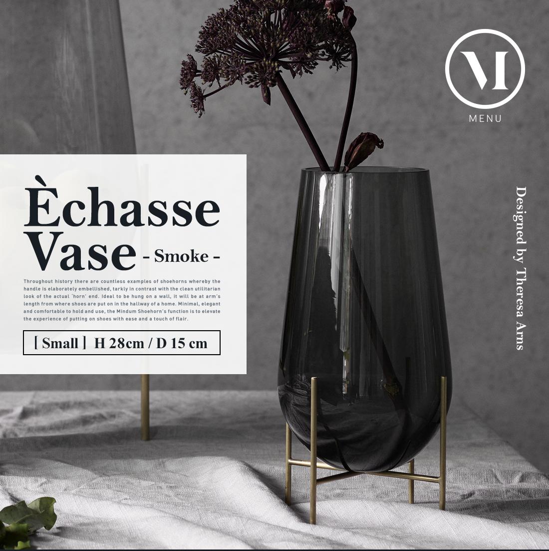 ●●【menu メニュー】Echasse Vase S, smoke イシャスベース Sサイズ スモーク花びん 花瓶 フラワーベース【コンビニ受取対応商品】