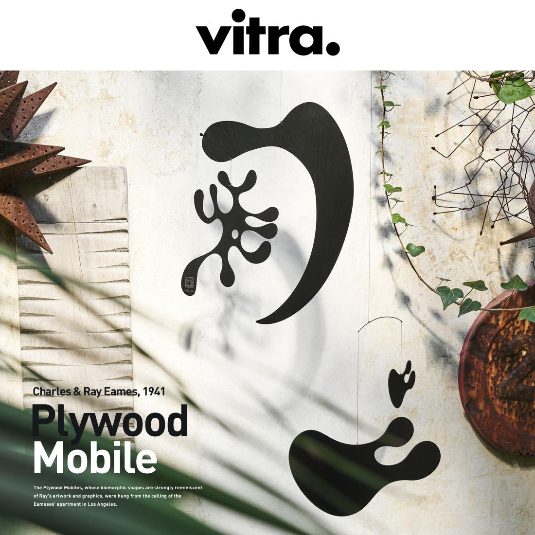 【Vitra ヴィトラ】 Plywood Mobile A,Bモビール インテリア 飾り【コンビニ受取対応商品】